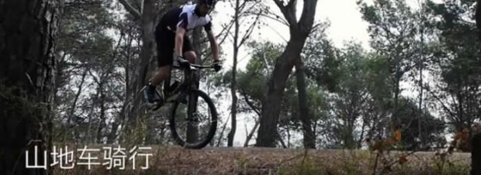 如何抬后轮 - 山地车骑行