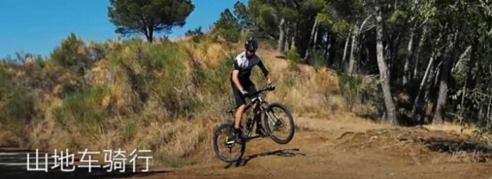 如何侧跳 - 山地车骑行